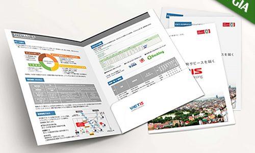Bìa trình ký bằng giấy giá rẻ chất lượng tại TPHCM